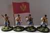 Montenegrin Line Foot Command